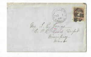 1886 YORKVILLE (Toronto) - WINNIPEG Canada w CPR mail room stamp, cork cancel