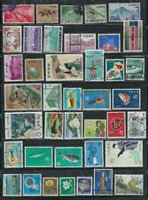Japan Lot, 1949 to 1989