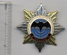 RUSSIAN ARMY MILITARY PIN BAGE SPETSNAZ SPECIAL FORCES  STAR EMBLEM BAT INSIGNIA