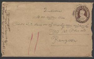 Burma KGV long format 1a envelope used 1930 Thanatpin to Rangoon
