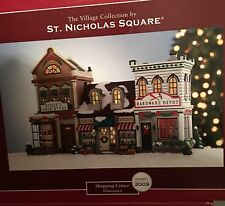 KOHL'S SNS ST. NICHOLAS SQUARE VILLAGE SHOPPING CENTER BRAND NEW IN BOX VH07109-