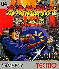 Ninja Gaiden Nintendo Game Boy GB Import Japan Ninja Gaiden