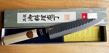 Japanese White #2 Gyuto Chef's Prep Kitchen Knife 180mm