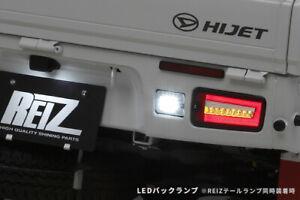 Daihatsu Hijet Truck / Hijet Jumbo / Hi-max LED Back Lamp 2Colors