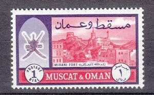 Muscat & Oman 1970 Castle SG121 MNH Superb Condition  (No 1)