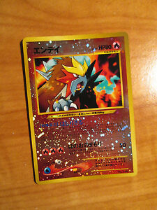 NM JAPANESE Pokemon ENTEI Card NEO DISCOVERY Premium File 2 PROMO #244 Reverse