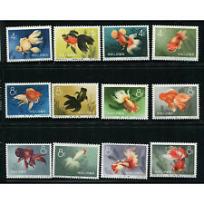 China Stamp 1960 S38 Goldfish MNH