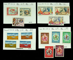 KUWAIT 10th ANNIV AIRWAYS WHO UIT UNESCO SAVE NUBIA MONUMENTS 15v MH STAMPS $13