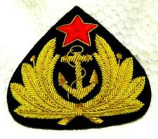 YUGOSLAVIA NAVY OFFICER HAT CAP BADGE NEW HAND EMBROIDERED CP MADE