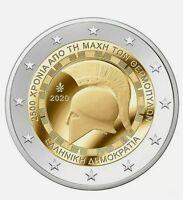 💥 GREECE 2 EURO 2020  BATTLE OF THERMOPYLAE SPARTA LEONIDAS UNC. Very Rare.💥