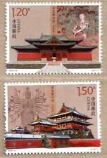 China 2016-16 隆興寺 Longxing Monastery In Zhengding Stamps