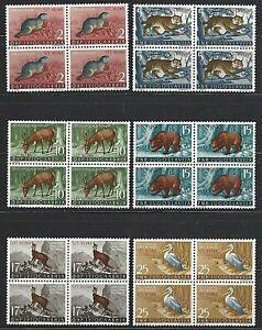 Yugoslavia Trieste Zone B Sc#93-104,  Animal, Birds, Insect Types of 1954 MNH OG