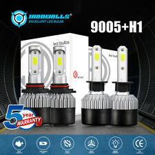 9005+H1 Combo LED Headlights Bulbs Kit 2500W 6000K Super Bright Hi Lo Beams AUTO