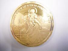 Golden St Christopher Coin Medallion Gift Boxed
