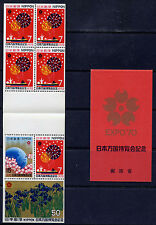 JAPAN Sc#1025b Bklt Gold Cover 1970 Osaka Expo '70 MNH