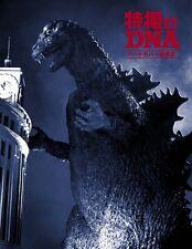 DNA of Tokusatsu Book JAPAN art works design Godzilla Rodan Mothra with Tracking