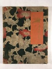 Japan Antique Souvenir Book 1897 Travel Far East Asia