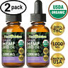 GRAPE Hemp Oil Drops for Pain Relief, Stress, Anxiety, Sleep - (2 PACK)