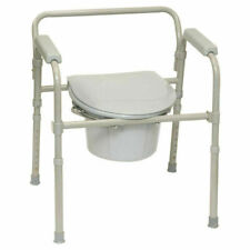 ProBasics BSFC 3-in-1 Folding Commode - 350lb