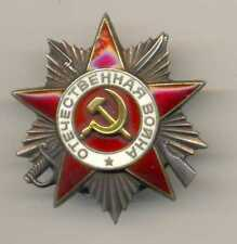 Russian WWII Order of the Patriotic War 2nd Class #561062, March 1945