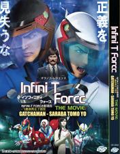 INFINI T FORCE The Movie: GATCHAMAN SARABA TOMO YO ANIME DVD + FREE SHIP