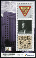 Brazil Stamps 2019 MNH Paulist Paulista Philatelic Society Philately 3v M/S
