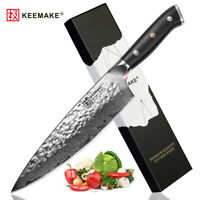 TWIN 8-inch French Chef's Knife Razor Sharp AUS-10 Damascus Steel Vegetables Cut