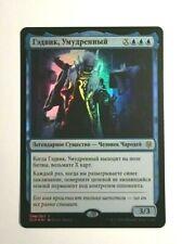 1x Gadwick, the Wizened FOIL RUSSIAN (Throne of Eldraine) MTG NM