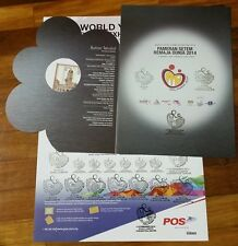 FREE Poster World Youth Exhibition WYSE 2014 folder complete chop autographed