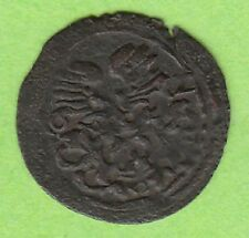 Schlesien-Jägerndorf Gröschel 1612 selten nswleipzig
