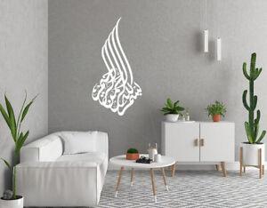 Bismillahir Rahmanir Rahim Islamic Wall Stickers Calligraphy Vinyl Decals Ver B4