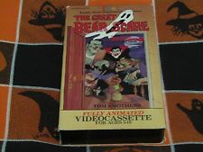 THE GREAT BEAR SCARE~TED E BEAR & FRIENDS TOM SMOTHERS HALLOWEEN VHS VIDEO f.h.e