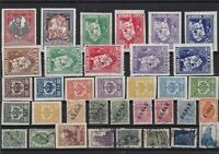 Russia Early Stamps  Ref 15320
