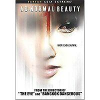 ABNORMAL BEAUTY DVD Movie / New Fast Ship! (VG-TVD3025 / VG-174)
