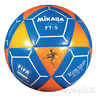 Mikasa FT5 Goal Master Soccer Ball Size 5 Orange/Blue Official Footvolley Ball
