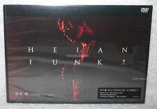 Domoto Tsuyoshi HEIAN FUNK Heianjingu Live 2013 Taiwan DVD (KinKi Kids)