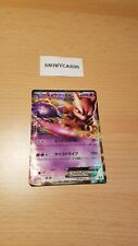 Japanese - 1st Edition - Mewtwo EX - 045/093 - Holo - Pokemon Card - EBB