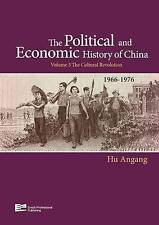 Cultural Revolution (1966-1976) (Enrich History of Chinese Political Econ) (Volu