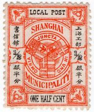 (I.B) China Local Post : Shanghai ½c