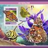 Guinea 2017 MNH Butterflies Monarch Butterfly 1v S/S Papillons Insects Stamps