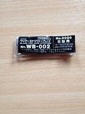 Vessel WB-002 Wire Stripper Blades