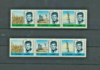 President John F Kennedy Honored on 1966 Mint NH Cplt Set Qatar Scott #102-102A