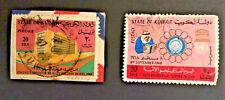 INTERNATIONAL LITERACY DAY & HILTON HOTEL 20F Kuwait stamp 1969