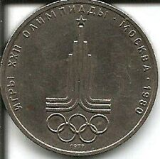 1 Ruble Russian USSR Coin 1977, Olympics 1980 Symbol