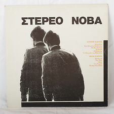 Stereo Nova LP Greece Urban Electronica 1992 Wipe Out Records Greek Press