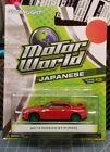 Greenlight+2014+Nissan+GT-R+GTR+R35+JDM+Motor+World+Japanese+Green+Machine+