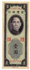 China/Taiwan … P-1950 … 1 Yuan … 1949 … *VF*
