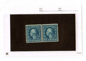 US Scott #496a, 5cent Washington coil pair. Small Holes MNH