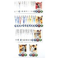 2010 Topps Attax Baseball Series 2 Insert Set (27) + Update Set (50) Unused Code