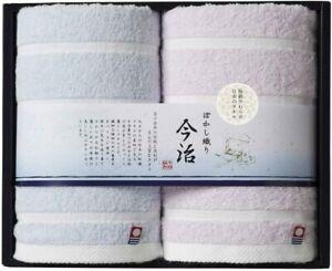 NIPPON UTENSIL Towel Gift Set Blue / Pink Face Towel  34×75cm